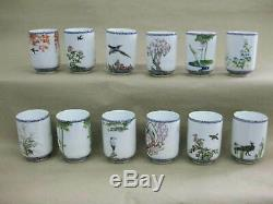 12 Franklin Porcelain Japanese Tea Cups / Sake Oriental Birds & Flowers
