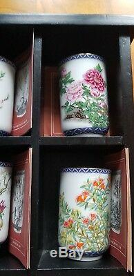 1981 Franklin Porcelain Chinese Flowers Tea Cups of the 12 Months of the Year