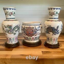 Franklin Mint 1985 Chinese Vase Dance Celestial Dragon Tiger Tortoise Porcelain