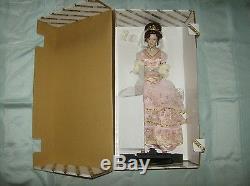 Franklin Mint Princess Sofia Imperial Debutante Faberge Porcelain Doll