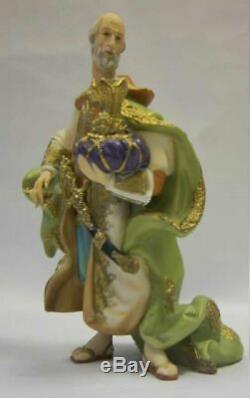 Franklin Mint The Vatican 12 Piece Nativity Porcelain Sculpture Collection