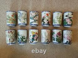 Franklin Porcelain 1981 By Yamabe The Tea Cups Of The Twelve Months Of The Year