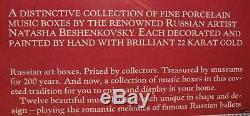 Music Box 12 Set Masterpiece Of Russian Ballet Cost $450 1990 Nib Franklin Mint