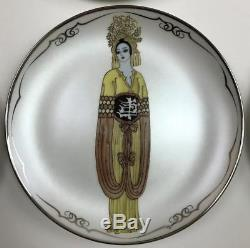 RARE Franklin Mint House of ERTE French Art Deco Lmtd Ed Set 12 Porcelain Plates